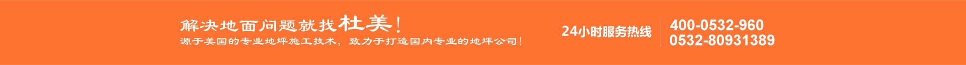 shou页_guang告1_1920_130