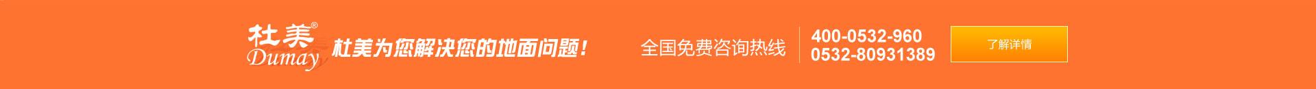 shou页_guang告4_1920_130