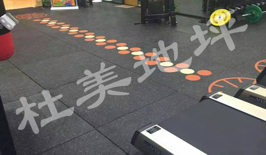 橡jiao地垫