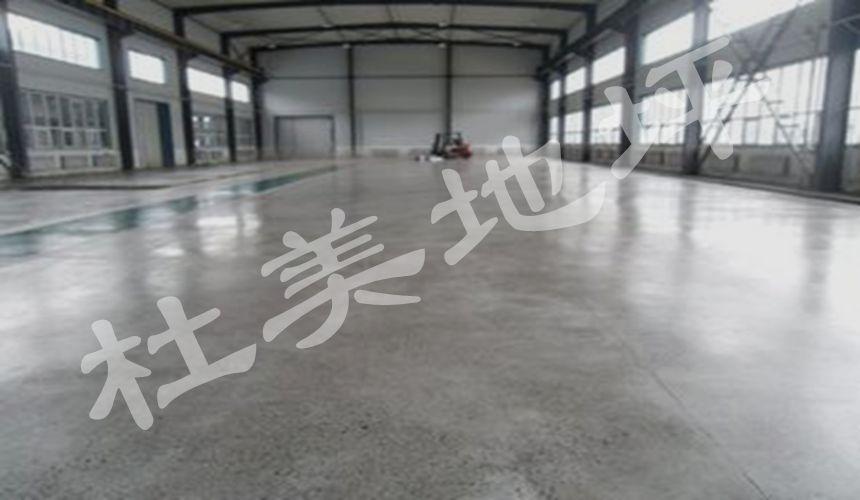 地面yinghua剂厂jia