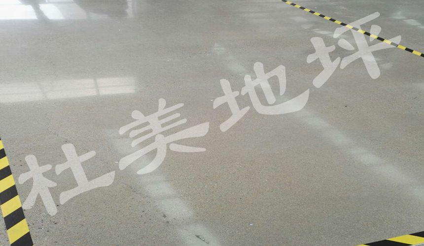 地面yinghua剂施工
