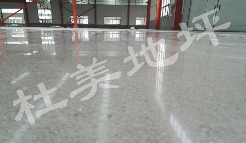 水泥地面yinghua剂
