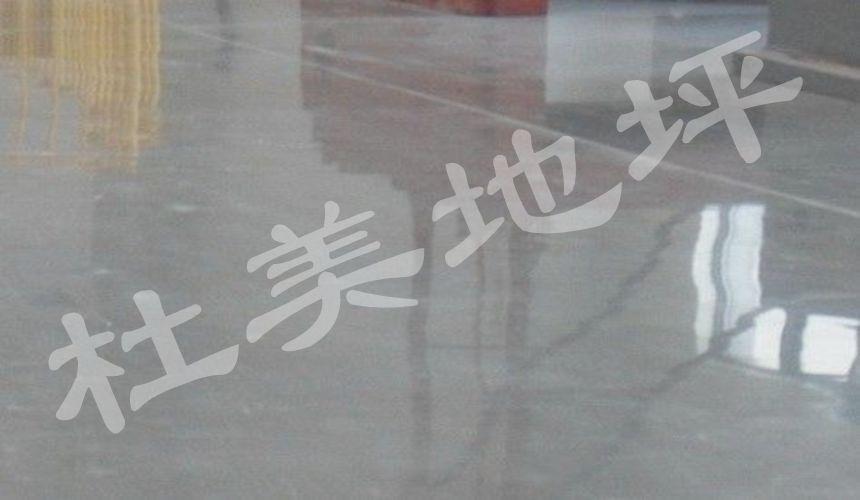电zi游戏厅jiu地面翻新