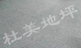 纺织厂—环yang彩砂地ping