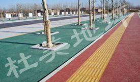 青daogong园、道lu—透水混凝土