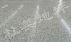 厂房、che间—水泥地mianyinghuaji地ping