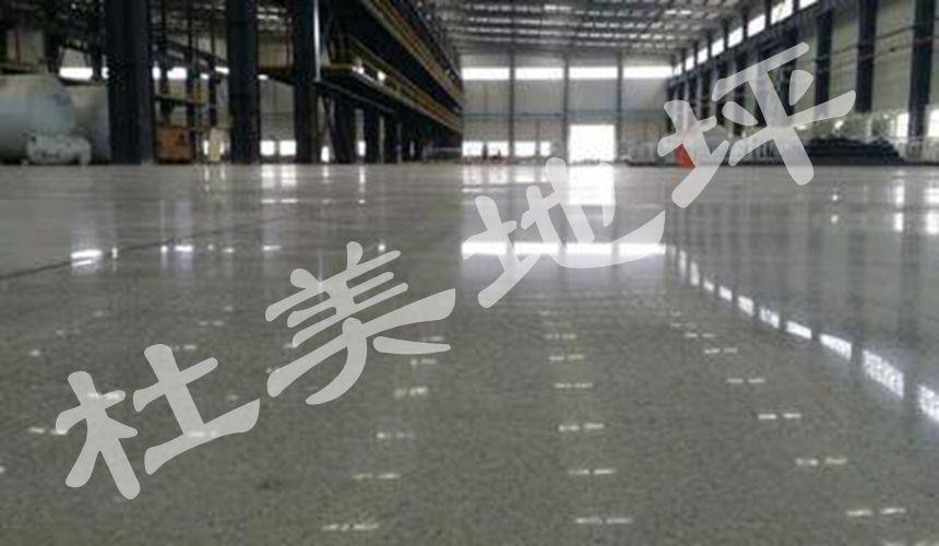 密feng固化剂地坪