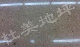 生chan制造che间—固huaji地ping