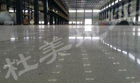 物liu仓库—水泥地mianyinghuaji