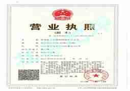 zheng书3