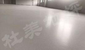 找平界dexinchong——wu砂自liu平!
