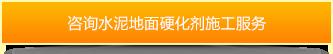 水泥地mianyinghuaji